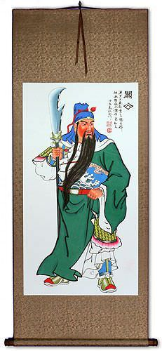 Guan Gong Warrior Saint of China Wall Scroll