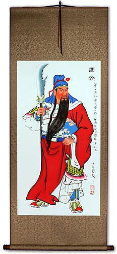 Guan Gong - Saint of Soldiers - Wall Scroll