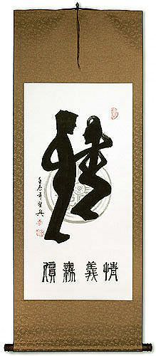 Love / Affection / Passion<br>Special Calligraphy Wall Scroll