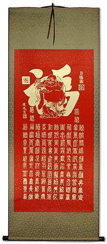 Happy Buddha 100 Good Luck Print - Chinese Calligraphy Wall Scroll
