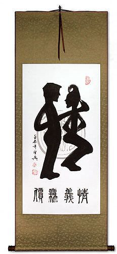 Affection / Passion / Love<br>Special Calligraphy Wall Scroll