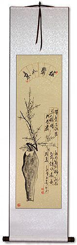 Chrysanthemum Flowers Wall Scroll