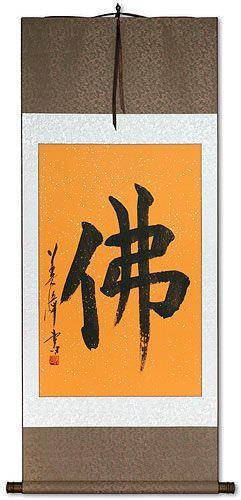 Buddha / Buddhism Wall Scroll