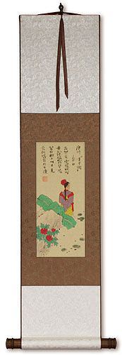 Serenity Ballad<br>Woman and Poetry Wall Scroll