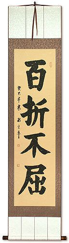 Undaunted After Repeated Setbacks<br>Chinese Proverb Calligraphy Wall Scroll