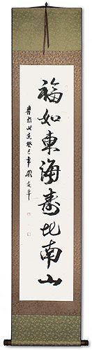 A Wish for a Long and Prosperous Life<br>Chinese Calligraphy Wall Scroll