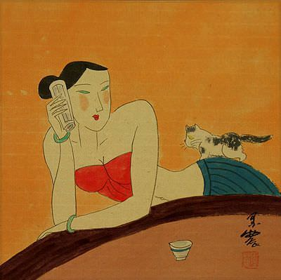 Asian Woman Book and Cat<br>Chinese Modern Art Painting