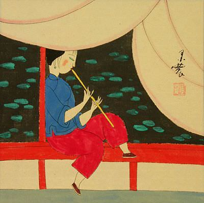 "See how ""Woman Playing Flute by Pond - Modern Art Painting"" would look after being professionally framed"
