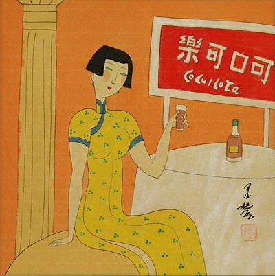 Asian Woman Drinking Coca-Cola<br>Modern Art Painting