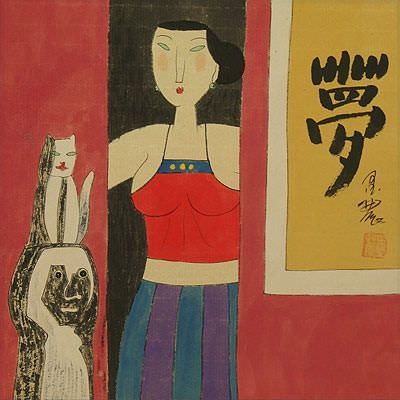Woman and Cat<br>Dream Calligraphy<br>Modern Art Painting