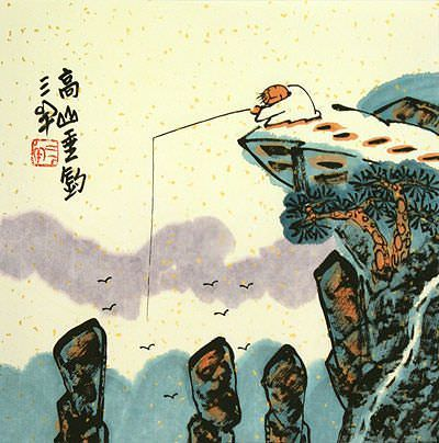 Go Fishing in the Mountains - Chinese Philosophy Proverb Painting