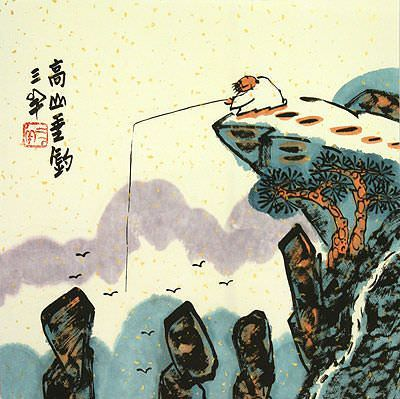 Go Fishing in the Mountains<br>Asian Philosophy Painting
