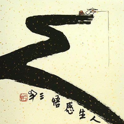 Gone Fishing for Life - Ancient Chinese Philosophy Art