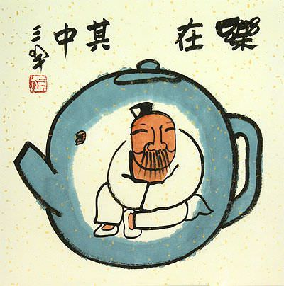 "See how ""Enjoy Life, Live in a Tea Pot - Chinese Philosophy Painting"" would look after being professionally framed"