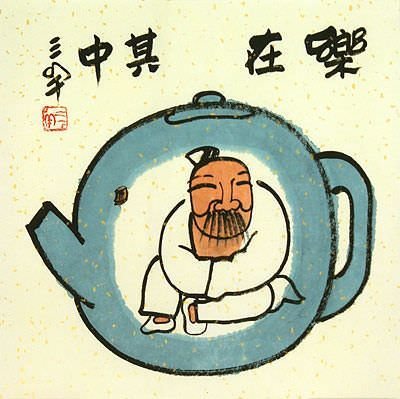 Enjoy Life, Live in a Tea Pot - Chinese Philosophy Painting