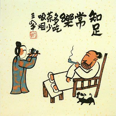"See how ""You Have Enough, Enjoy Life - Chinese Philosophy Painting"" would look after being professionally framed"