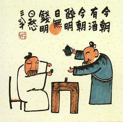 Drink Up Today, Worry Tomorrow - Chinese Story Art