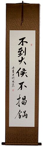 Do not take action until the time is right - Wall Scroll