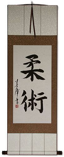 Ninjutsu / Ninjitsu<br>Japanese Kanji Calligraphy Silk Wall Scroll