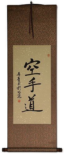 Karate-Do Kanji<br>Japanese Silk Wall Scroll