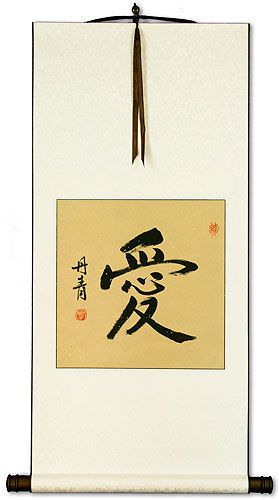 LOVE<br>Japanese / Chinese Calligraphy Wall Scroll
