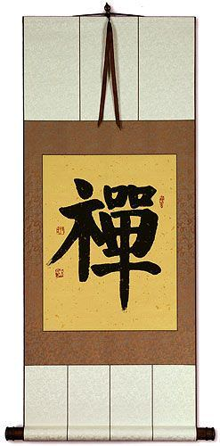 Meditation - Chan / Zen -  Japanese Kanji / Chinese Character Wall Scroll