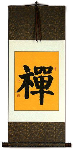 Zen / Chan Japanese Kanji  Character Wall Scroll