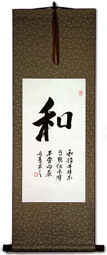 PEACE  Japanese Writing Writing Wall Scroll