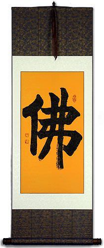 BUDDHA - BUDDHISM - Chinese Symbol Wall Scroll
