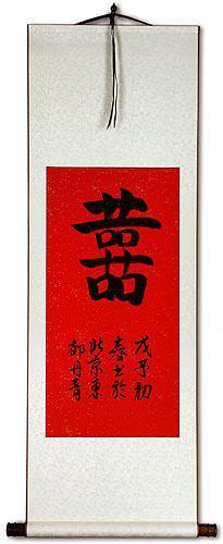 Happy Marriage / Double Happiness Symbol Wall Scroll