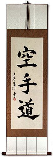 Karate-Do Japanese Kanji Symbol WallScroll