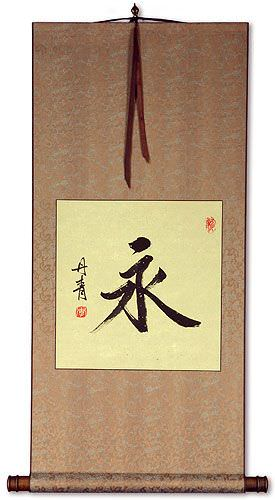 ETERNITY / FOREVER - Chinese / Japanese Kanji Wall Scroll