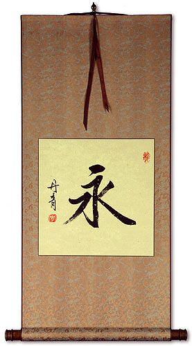ETERNITY / FOREVER<br>Japanese Writing Wall Scroll