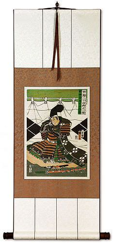 Samurai Takeda Nobushige - Japanese Woodblock Print Repro - Wall Scroll