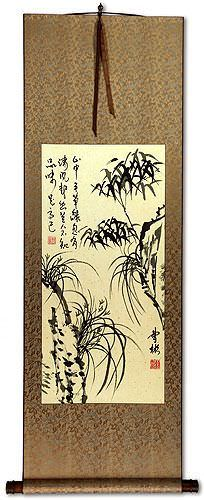 Black Ink Chinese Bamboo and Orchid Wall Scroll