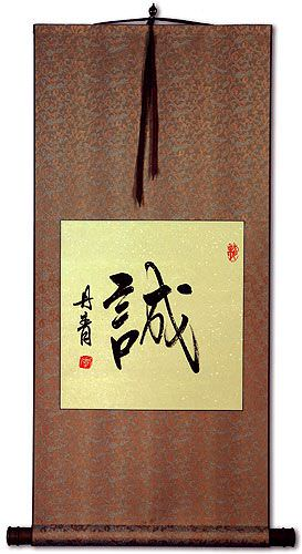 Honesty<br>Japanese Kanji Wall Scroll