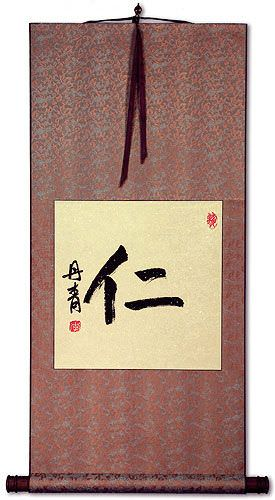 Benevolence / Mercy<br>Chinese Character Wall Scroll