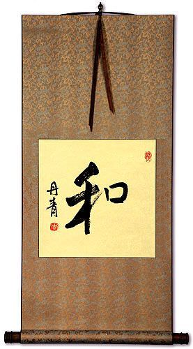 PEACE Chinese and Japanese Kanji Calligraphy Scroll