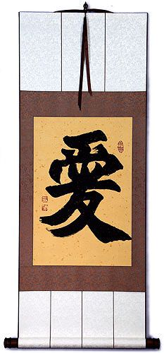 LOVE<br>Chinese & Japanese Kanji Calligraphy Wall Scroll