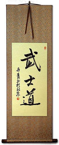 Bushido Code of the Samurai - Japanese Kanji Calligraphy Wall Scroll