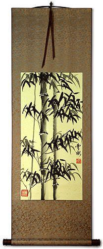 Chinese Black Ink Bamboo - Short Wall Scroll