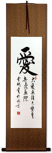Boundless Love Asian Calligraphy Wall Scroll
