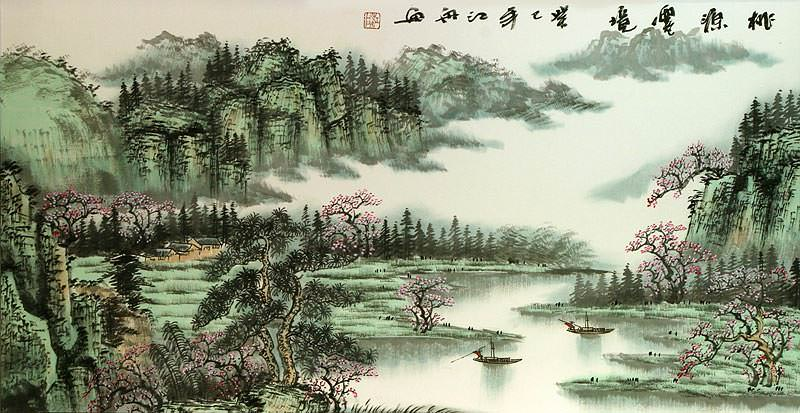 Clouds of Shangra-La - Asian Art Landscape