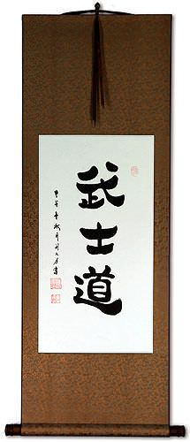 Bushido Code of the Samurai<br>Japanese Kanji Calligraphy Wall Scroll