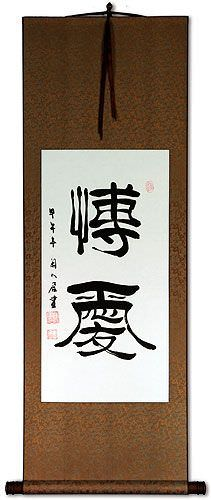 Love for Humanity<br>Japanese Writing Wall Scroll