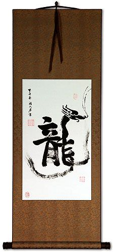 Dragon<br>Chinese Character Wall Scroll