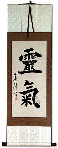 Reiki - Japanese Kanji Wall Scroll