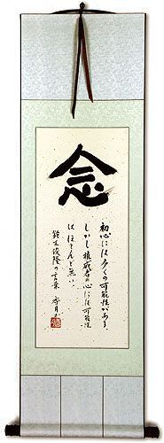 Mindfulness - Japanese Kanji Calligraphy Wall Scroll