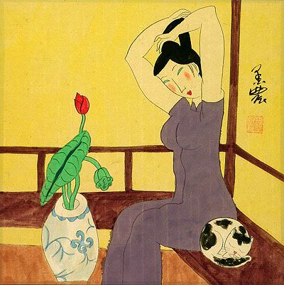 Asian Woman with Cat<br>Modern Art Painting