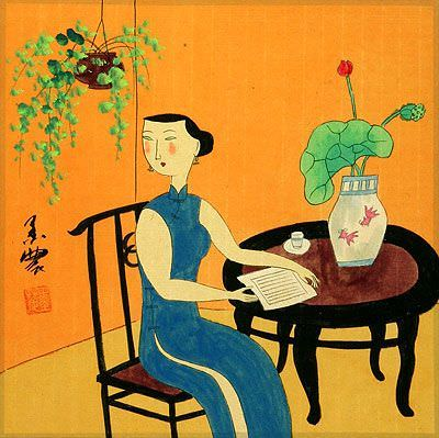 Asian Woman Reading<br>Chinese Modern Art Painting